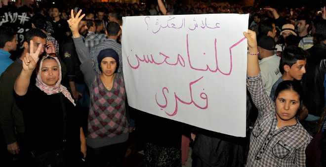 قضية محسن فكري.. 8 أشخاص رهن الاعتقال ومتابعة 3 في حالة سراح