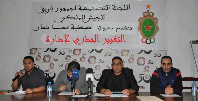 جماهير الجيش تطالب بنسليمان بالتغيير وتعديل قانون النادي العسكري
