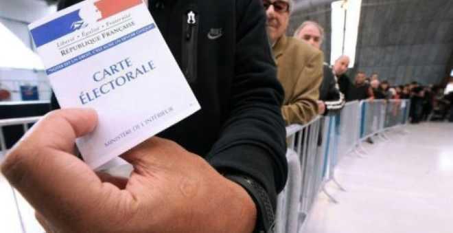 اليمين الفرنسي يبدأ اختيار مرشحه للرئاسة
