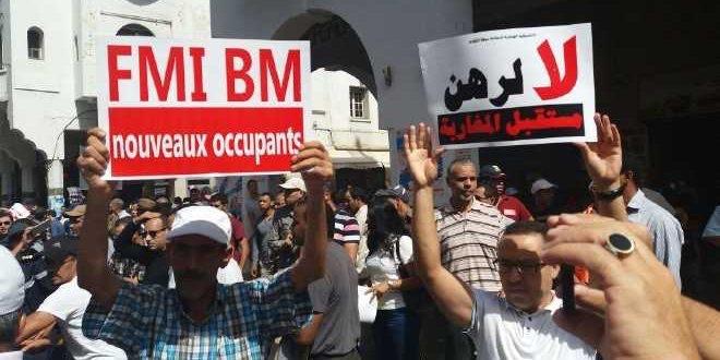 مناهضو تقاعد بن كيران يتوافدون على مراكش للاحتجاج تزامنا مع