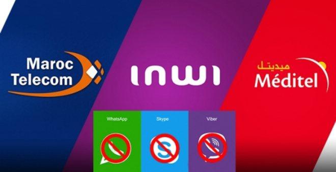 ANRT تطالب بشكل رسمي شركات الاتصالات بإعادة خدمة الـ VoIP !!