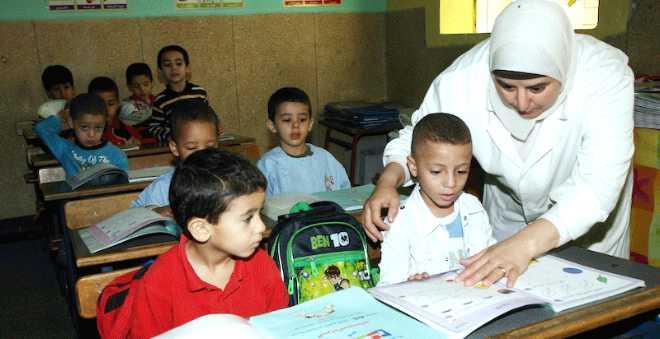 منظمة العفو الدولية تطلق مدارس مساواة النوع الاجتماعي ببني ملال
