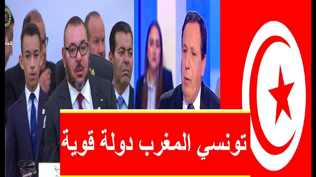 شاهد وزير تونسي: المغرب دولة قوية ونتمنى لتونس ان تصبح مثل المغرب في قوة التنظيم