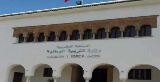 وزارة التربية الوطنية والتكوين المهني تسجل 99 موظفا شبحا في القطاع