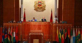 أشغال الدورة الـ69 للجنة التنفيذية للاتحاد البرلماني الإفريقي
