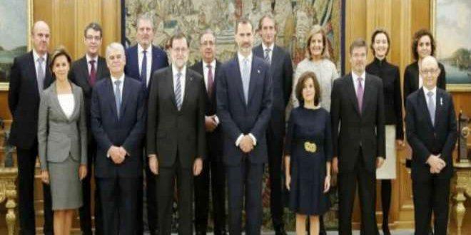 الحكومة الاسبانية