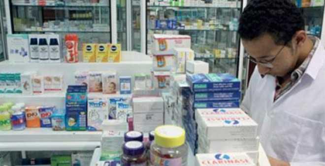 نقابيو الصيادلة يطرحون المشاكل المكلفة على المرضى عند اقتناء الأدوية