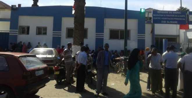سكان بمراكش يخرجون احتجاجا ضد مركز صحي لهذا السبب