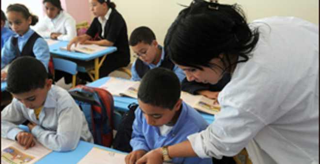 أكاديمية الرباط تنظم مباريات لتوظيف الأساتذة بموجب عقود في هذا التاريخ