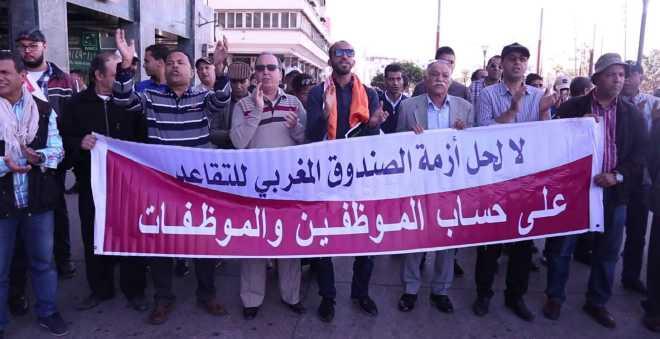 مناهضو خطة التقاعد يصعدون ويشلّون الإدارات العمومية بإضراب وطني عام