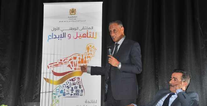 مركز الإصلاح والتهذيب يعطي انطلاقة الملتقى الوطني الأول للتأهيل والإبداع