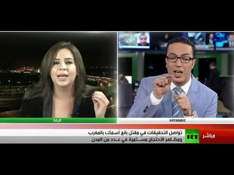 بالفيديو..صحفية لبنانية تدافع على المغرب بشراسة