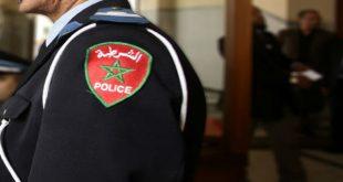 مفتش شرطة