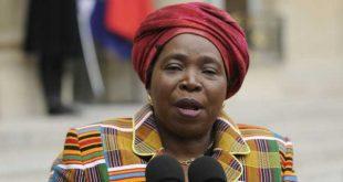 مفوضية الاتحاد الإفريقي