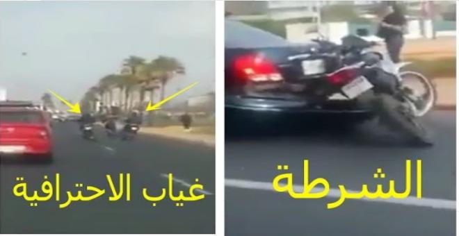 فيديو.. مطاردة شرطة الصقور لسارق بالدراجات النارية تنتهي بحادث سير !
