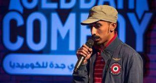 الكوميدي السعودي