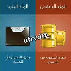 الفرق بين الاستحمام بالماء الساخن والماء البارد