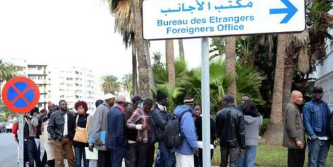 إدماج المهاجرين