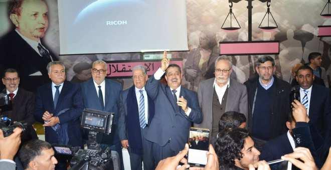 ندوة حزب الاستقلال: استكمال التحرير الوطني والبناء الديمقراطي  مساران متكاملان