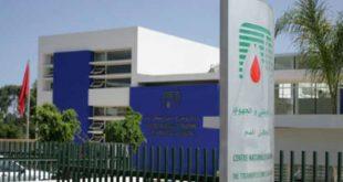 مراكز تحاقن الدم