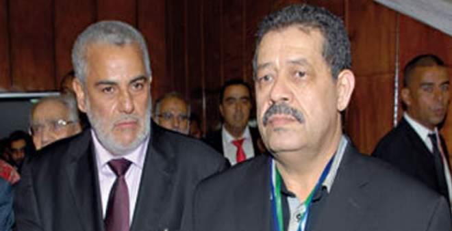 صحف الصباح: حل وسط لإنهاء الأزمة الحكومية بمشاركة