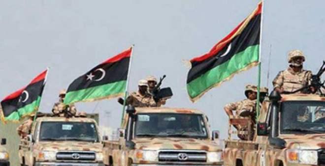 بعد شهور من المعارك..القوات الليبية تستعيد مدينة سرت من