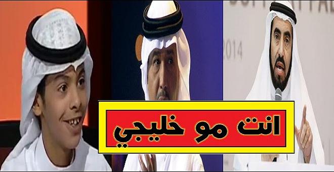 ردود الخليجيين على الكوميدي السعودي الذي إستهزأ بالمغاربة