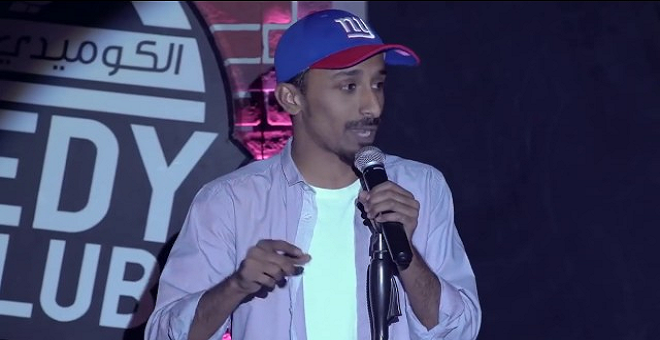 فيديو.. كوميدي سعودي يسخر من المغرب !