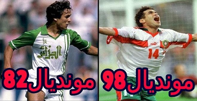 أشهر مؤامرتين في تاريخ كأس العالم كان العرب ضحيتهما !
