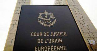 قرار المحكمة الأوروبية