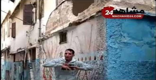 انهيار جزء من منزل في حي كلميمة بالدار البيضاء