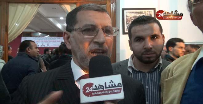 سعد الدين العثماني: لاديمقراطية بدون أحزاب مستقلة