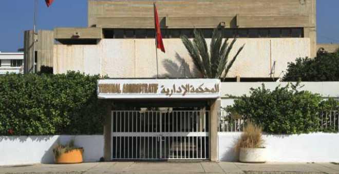 المحكمة الإدارية بأكادير تجرد مستشارة من