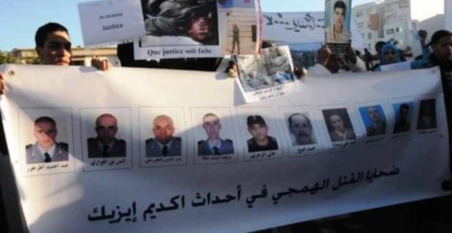 محاكمة المتورطين في مخيم أكديم إيزيك..لا لتسييس القضية