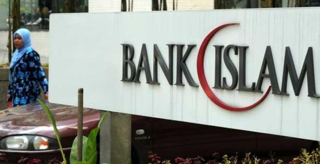 رسميا.. هذه قائمة البنوك الإسلامية المرخص لها للعمل في المغرب