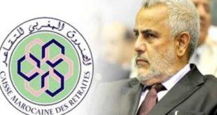 وضعية الصندوق المغربي للتقاعد