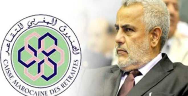 صحف الصباح: بنكيران أمام لجنة تقصي الحقائق بشأن وضعية الصندوق المغربي للتقاعد