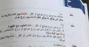الدارجة المغربية