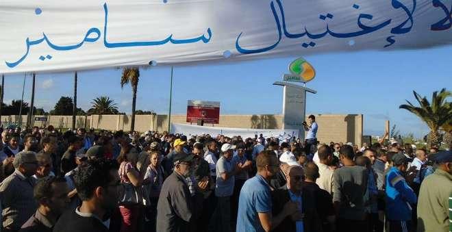ملف ''سامير''.. النقابيون يشهرون ورقة الاحتجاج بكل أشكاله