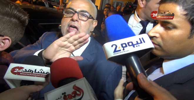 بنكيران يرفض إعطاء تصريح للصحافة عقب ندوة حزب الاستقلال تضامنا مع رجل أمن