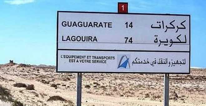 منتدى فورساتين: الجزائر والبوليساريو تحاول جر المغرب لحرب بالكركرات!
