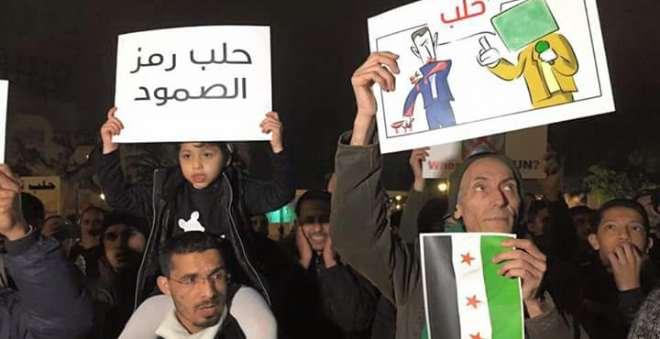 تضامنا مع حلب.. البيضاء تصرخ والرباط تلتزم الصمت
