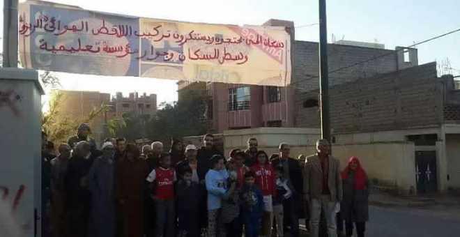 اللاقط الهوائي يخرج سكان بني ملال للاحتجاج