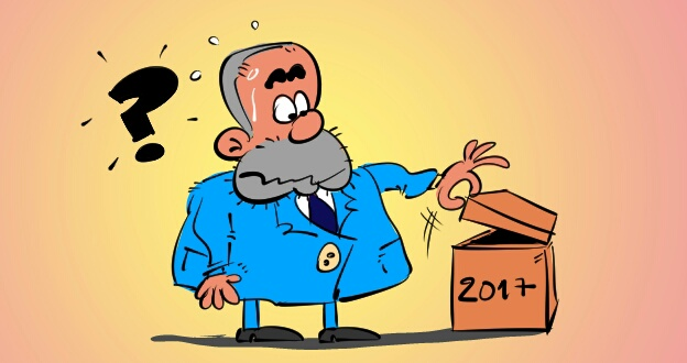 هل تحمل 2017 الفرج لبن كيران بعد عام من الأزمات ؟