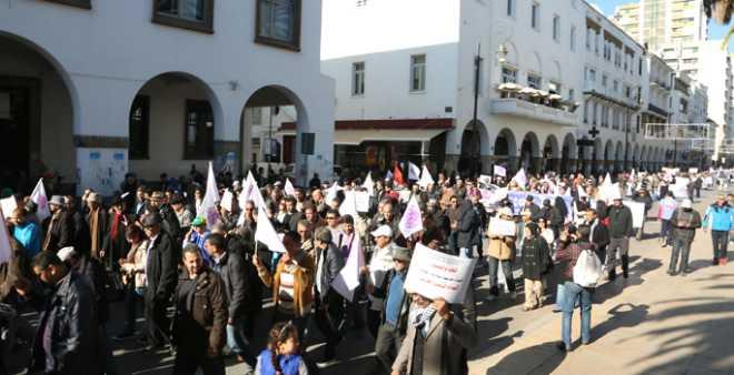 سياسيون يخرجون في مسيرة بالرباط للتنديد بمصادرة مقر