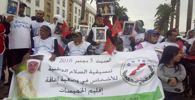 في يومهم العالمي.. مواطنون في وضعية إعاقة يطالبون أمام البرلمان بالكرامة