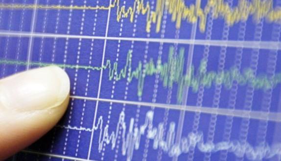 تسجيل هزة أرضية بقوة 4,1 درجات بإقليم الدريوش
