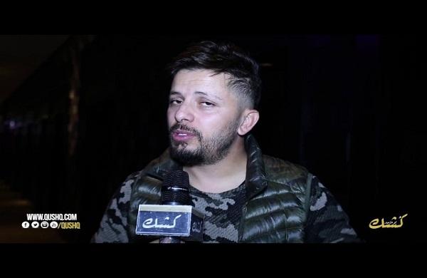 فيديو صادم..حاتم عمور يرد على سميرة الداودي