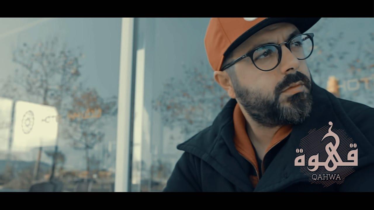 أغنية أحمد شوقي الجديدة