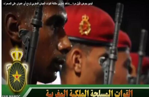 فيديو يعرض لأول مرة ...شاهد تمارين مكثفة لقوات الجيش المغربي لردع أي عدوان على الصحراء